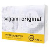 【愛愛雲端】情趣用品 sagami 相模元祖 002超激薄衛生套 36片裝 L-加大 超值裝