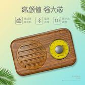 收音機 重低音收音機插卡手機復古迷你家用戶外便攜式智慧語音提示電腦播放器 {優惠兩天}