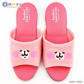 童鞋城堡-粉紅兔兔 居家室內靜音拖鞋 卡娜赫拉 KI0586 粉