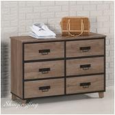 【水晶晶家具/傢俱首選】JM0075-5 哈麥德3.6呎低甲醛木心板六斗櫃