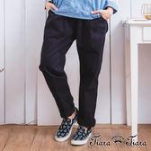 【Tiara Tiara】激安 純棉異色口袋鬆緊腰長褲(藏青)