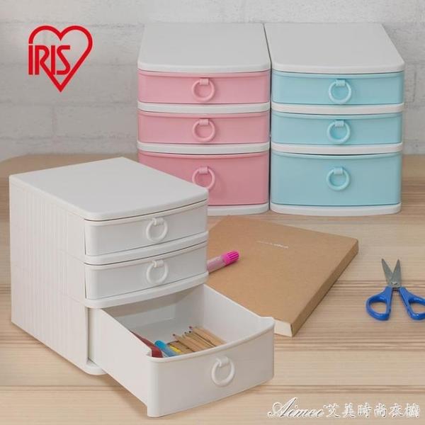 迷你桌面收納學生桌面文具辦公抽屜式儲物整理盒收納盒子小型分層 快速出貨