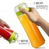 攜式榨汁杯果汁機迷你學生家用電動料理機yi【販衣小築】
