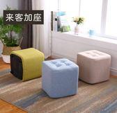 小凳子沙發凳實木方凳客廳小板凳zg