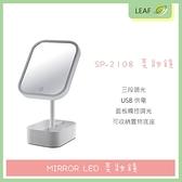 【免運】MIRROR LED SP-2108 LED 畫妝鏡 美妝鏡 美肌鏡 可置物底座 USB 鏡面觸控調光 網美推薦
