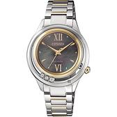 CITIZEN 星辰 L系列 限量光動能真鑽女錶-黑貝x雙色版/32mm EM0518-86Y