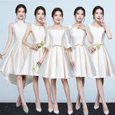 618好康又一發洋裝晚禮服短款伴娘服韓版連衣裙顯瘦女