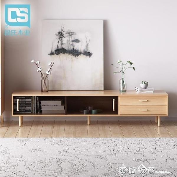 ins北歐實木電視櫃小戶型日式家具簡約現代客廳機櫃 西城故事