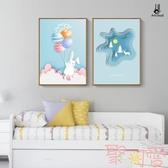 北歐兒童房裝飾畫臥室床頭掛畫卡通動物房間背景墻面壁畫【聚可愛】