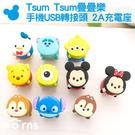 【Tsum Tsum疊疊樂 2A充電座手機USB轉接頭】Norns 大電流 插頭 插座 迪士尼 米奇