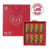 公益禮盒 有機白玉耳露 / 白木耳露 綜合(桂圓)  8入 --921社會企業
