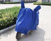 卓乾牛津布電動車摩托車電瓶車車罩防雨防水防塵防曬加厚加大車衣  酷男精品館