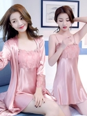 春秋睡衣女士夏季薄款綢性感情趣吊帶睡裙女夏天兩件套裝睡袍【免運】