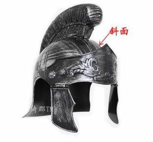 COS頭盔惡魔 騎士帽  古羅馬