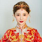 新年鉅惠 2018新款新娘古裝頭飾秀禾服眉心墜中式復古額飾流蘇套裝簡約發飾