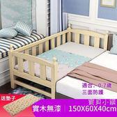 兒童床定制兒童床帶護欄男孩女孩公主單人床實木小床嬰兒加寬床邊大床拼接床