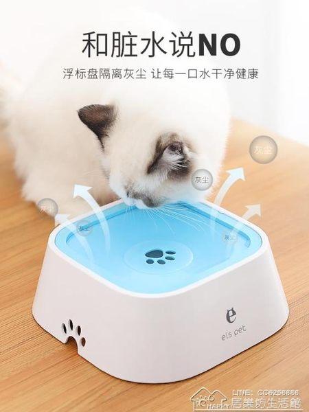 不濕嘴水碗寵物喝水器貓大型犬用品水盆狗狗防打翻自動泰迪飲水機 居樂坊生活