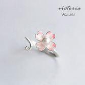 S925純銀優雅櫻花戒指-維多利亞161002