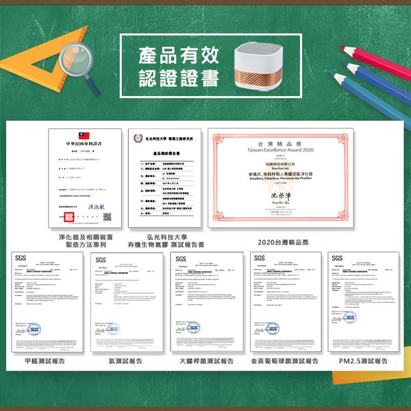 LUFT CUBE 光觸媒空氣淨化器 (玫瑰金/科技銀)