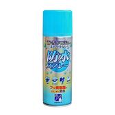 PINOLE 防水噴霧(氟素型) 420ml【BG Shop】
