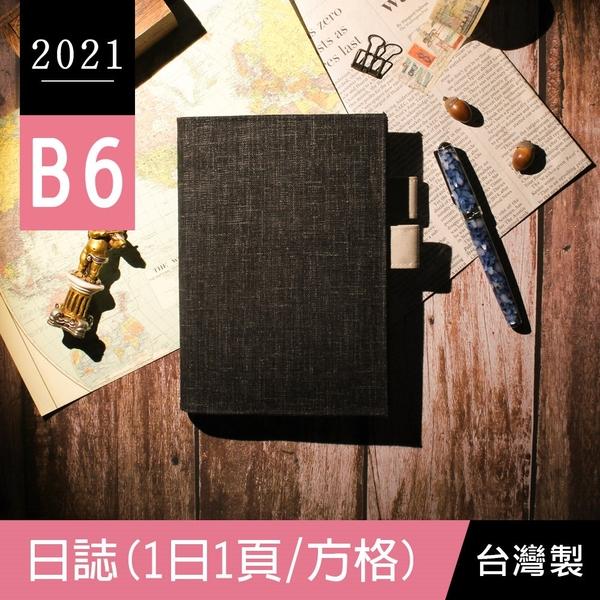 珠友 BC-50511 2021年B6/32K日誌/手札/手帳/筆記(1日1頁)-英語版