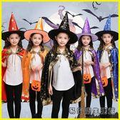 萬圣節兒童服裝女童巫婆披風女巫斗篷