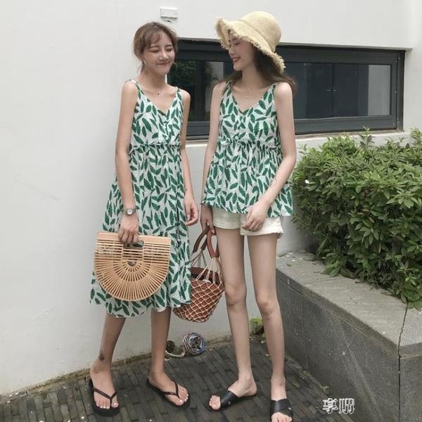 姐妹裝 女裝新款韓版度假風樹葉閨蜜裝中長款V領吊帶洋裝學生裙子 享購