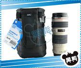 黑熊館 JJC DLP-5 加厚防護 高質感鏡頭袋 鏡頭包 24-70mm TAMRON SP 70-300mm