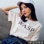 【天母嚴選】WASP英文印字寬鬆棉質T恤(共三色)