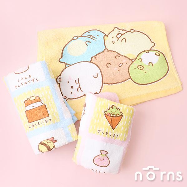 角落生物純棉毛巾 壽司系列- Norns 正版授權 吸水毛巾 100%純棉 MIT台灣製造