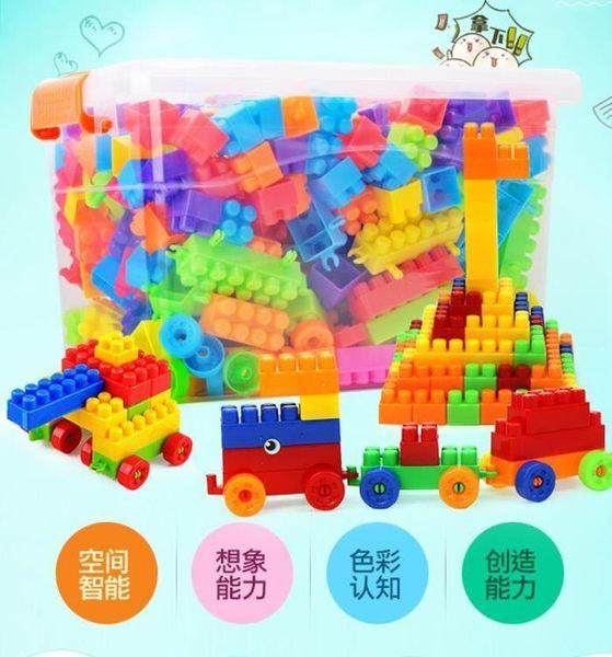 兒童塑料積木玩具1-2益智