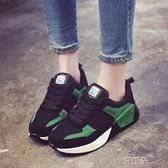 運動鞋運動鞋女韓版秋季網紅女鞋子原宿學生百搭跑步鞋   艾維朵