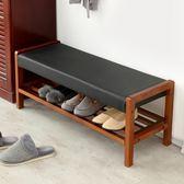 換鞋凳 實木雙層鞋櫃鞋架儲物凳創意穿鞋凳沙發凳試鞋櫃門廳穿鞋凳BL 年貨慶典 限時鉅惠