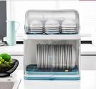 瀝水架 廚房碗架碗筷收納盒帶蓋放餐具裝碗箱碟盤瀝水置物架塑料碗櫃家用 【夏日新品】