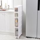 14CM夾縫收納櫃窄塑料抽屜式廚房冰箱邊櫃衛生間縫隙儲物收納箱 俏girl YTL