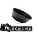 【EC數位】遮光罩 HB-18 HB18 太陽罩 遮光罩 AF 28-105mm 28-105 鏡頭遮光罩