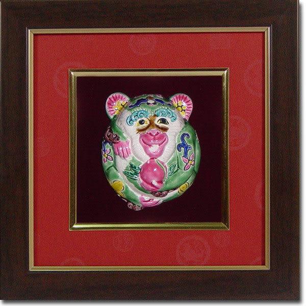 鹿港窯-居家開運商品-台灣國寶交趾陶裝飾壁飾-正方立體框【十二生肖-猴】免運費送到家
