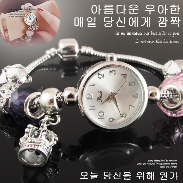 潘朵拉女錶 精緻串珠秀氣手鍊