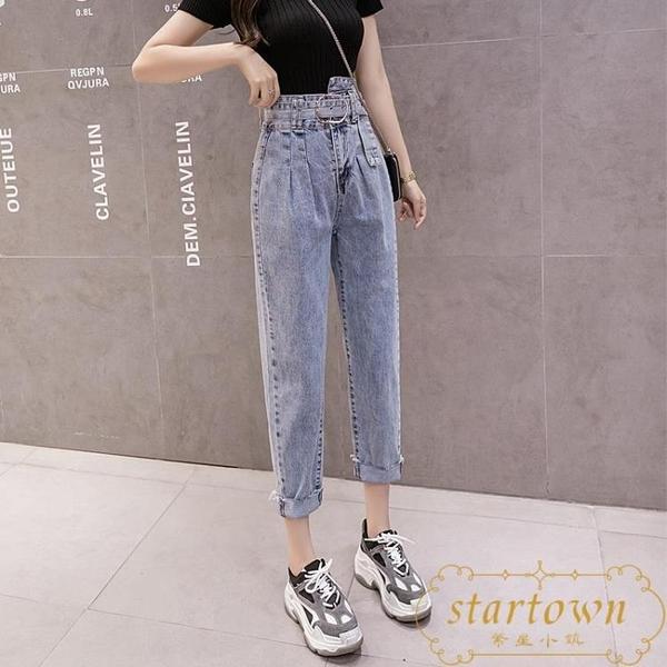 牛仔褲女直筒寬鬆高腰顯瘦小個子闊腿老爹褲薄款【繁星小鎮】