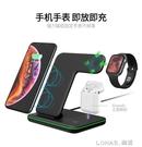 立式三合一無線充電器架適用蘋果X手機手表安卓耳機15W快充iPhone11快充板 樂活生活館