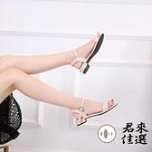 涼鞋女夏季氣質配粗中跟低跟一字帶扣平底鞋【君來佳選】