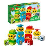 樂高Lego duplo 得寶系列 【10861 我的第一套情緒盒】