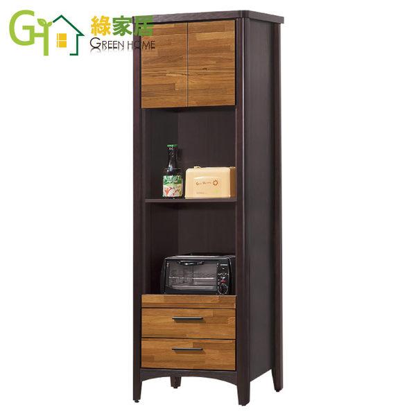 【綠家居】耶利夫 木紋雙色2尺多功能收納櫃/展示櫃