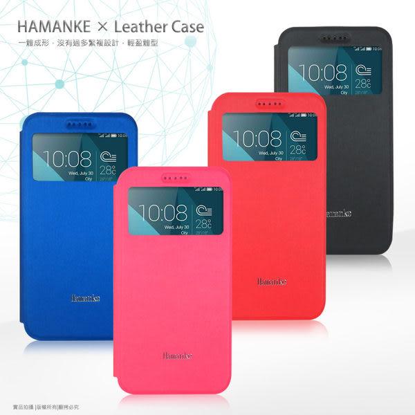 ★雨絲紋 側掀保護套 ASUS PADFONE INFINITY A80/New Padfone Infinity A86/Lite A80C /軟殼/保護殼