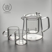 【玻璃濾壺】玻璃茶壺過濾泡茶壺家用耐高溫耐熱透明茶水分離泡茶器花茶具套裝