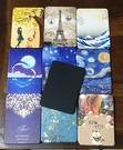 亞馬遜 Amazon Kindle Paperwhite 4 保護套 彩繪 休眠皮套 電子書 閱讀器 保護殼 Kpw4