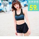 《KS0250》台灣品質.世界同布~海洋系列圖樣半截挖背運動背心 OB嚴選