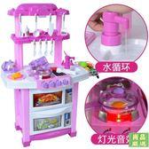 扮家家兒童過家家廚房玩具1-3-6歲5小女孩煮飯女童寶寶做飯套裝仿真廚具 限時85折