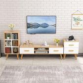 北歐茶幾電視櫃組合現代簡約小戶型迷你地櫃客廳電視機櫃套裝組合WY促銷大減價!