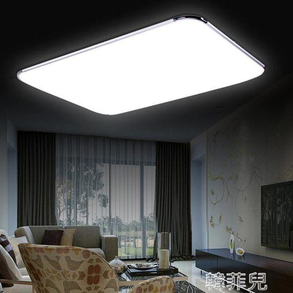 吸頂燈 超薄LED吸頂燈客廳燈具長方形臥室餐廳陽台創意現代簡約辦公室燈 mks韓菲兒